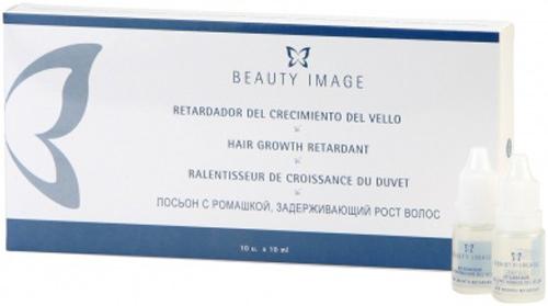 Beauty Image ампулы для замедления роста волос с ромашкой
