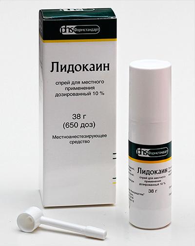 "alt=""лидокаин для обезболивания кожи при эпиляции"""